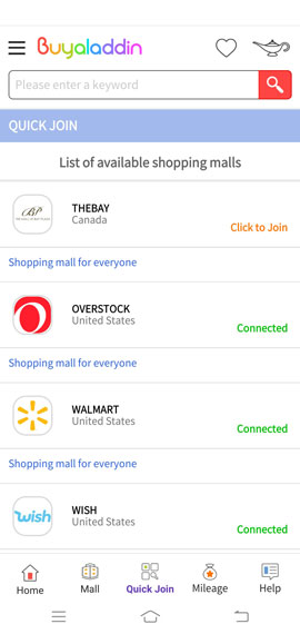 Connect all the shopping malls