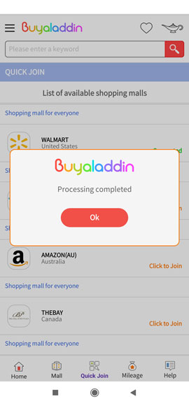 Join other malls