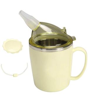 Kikigoal-Convalescent-Feeding-Cup